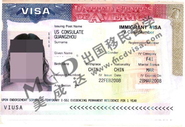 美成达助梁女士一家四口获得F4移民签证