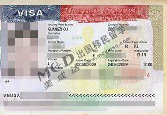 戴小姐和儿子获得K1和K2签证