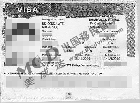 遭领事馆怀疑婚姻关系委托美成达获得F3签证