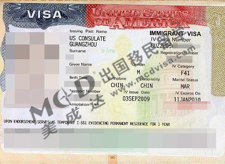 五邑地区的李先生蓝单补材料委托美成达获批F4签证
