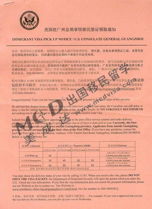 骆先生一家人通过美成达获得E3劳工签证