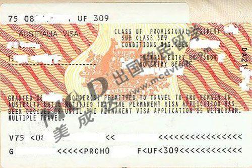 肖女士儿子(非婚生)的澳洲签证样本