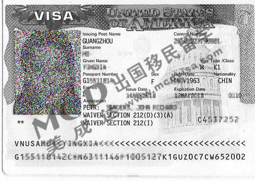 印有豁免成功条例字样的美国签证