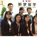 广东美成达信息咨询服务有限公司海外留学服务