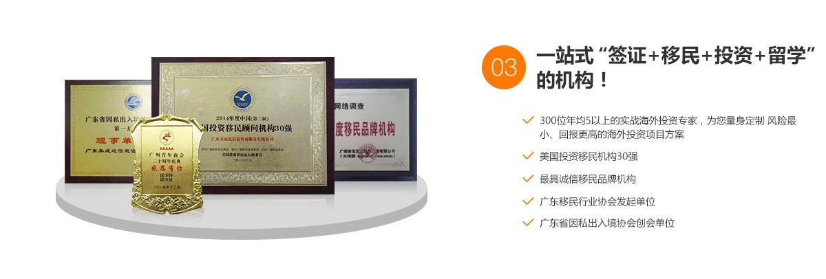 美国投资杏彩游戏平台官网