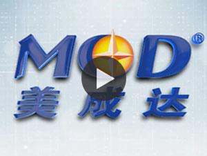 广东美成达杏彩游戏平台官网公司宣传片