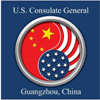 美国驻广州总领馆电脑出现故障,影响EVUS登记