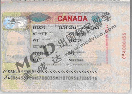 客户:谭先生一家 签证类别:加拿大旅游签证 友情提示:因成功案例众多,无法一一撰写成文章与大家分享,所以我司仅公布具代表性的典型案例供相似经历的朋友参考,为保护客户隐私,我司成功案例涉及的客户名字均为化名,签证照片的关键信息也经过马赛克处理。 客户情况: 谭先生是一间公司的老板,太太是家庭主妇,小孩在国内分别读初中和小学。谭先生夫妇两人在2004年曾去了一次加拿大旅游。 申请类型: 一家四口申请十年多次往返签证。 我司办理此签证的其中技巧: 为谭先生一家写一封详细的旅游申明信。  谭先生的加拿大旅游签证扫
