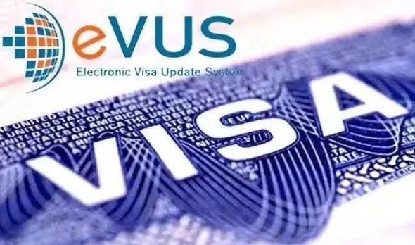 赴美人员进行签证更新电子系统(EVUS)登记的通知
