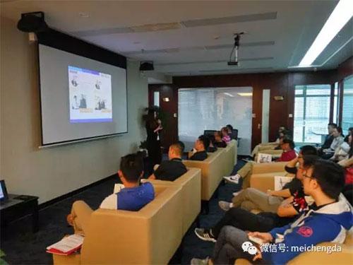深圳公司圆满举办中小企业税务暨海外资产身份配置沙龙