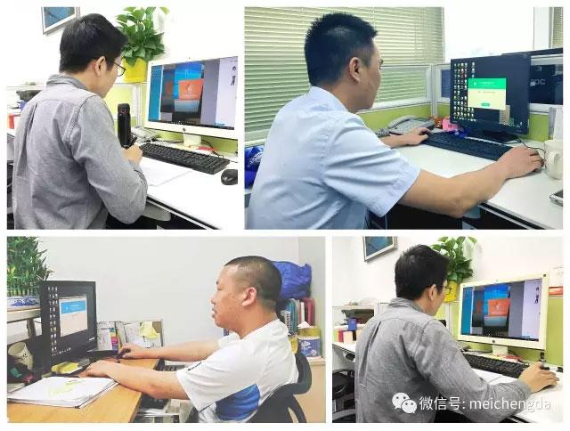 美成达IT部门迅速处理WannaCry电脑病毒