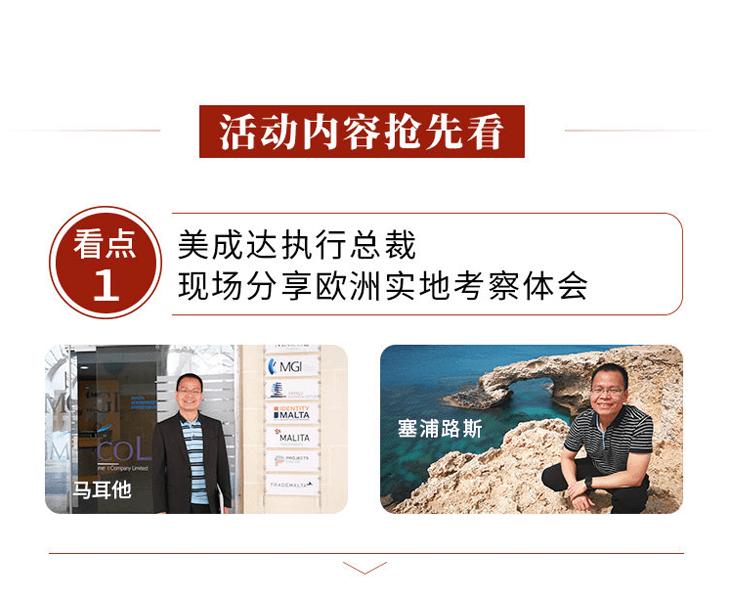 【广州活动预告】大欧洲生活分享暨红酒品鉴会