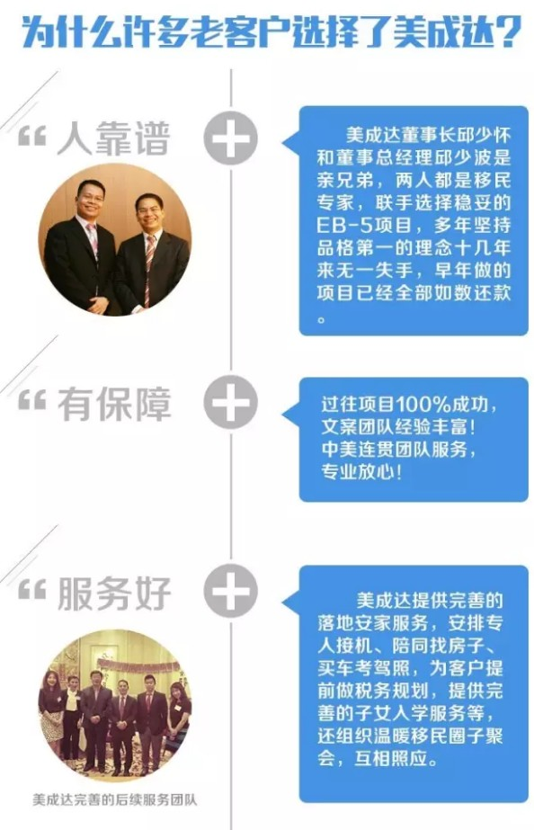 广东雷电竞app下载达雷电竞下载公司