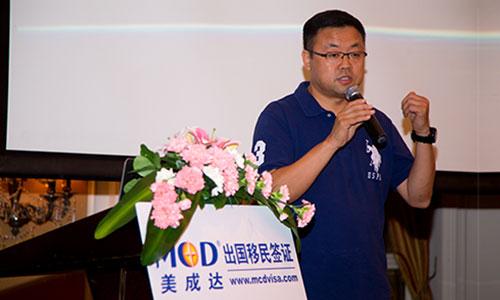 陈先生在美成达成立16周年VIP客户答谢宴会上分享移民历程