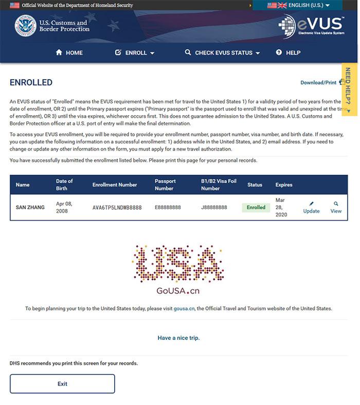 不知道登记申请号码如何查询EVUS登记状态?