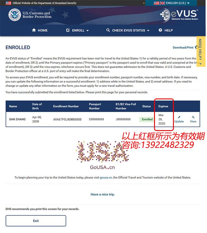 Evus每次去美国都要登记一次吗?