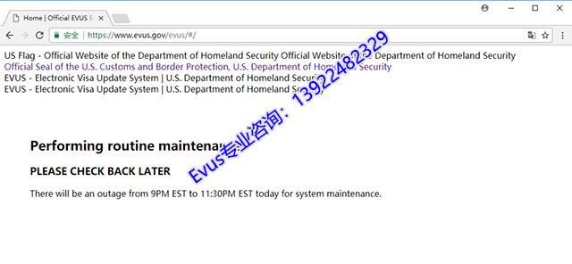 EVUS系统又当机部分赴美旅客不得不改签机票