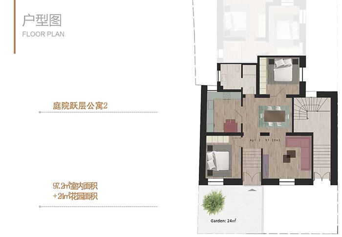 【希腊房产】雅典中部古典主义洋房公寓