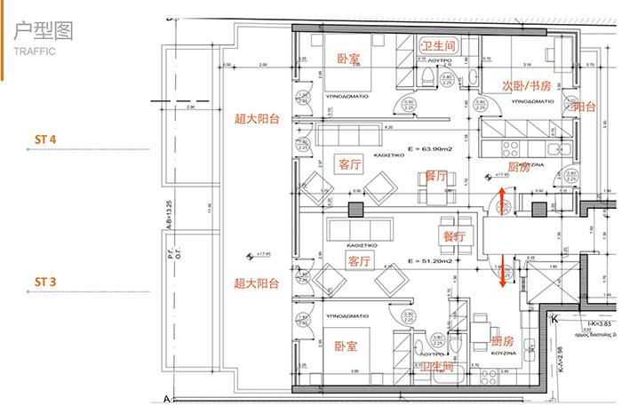 【希腊房产】雅典市中心希寓空间2期-小楼大作