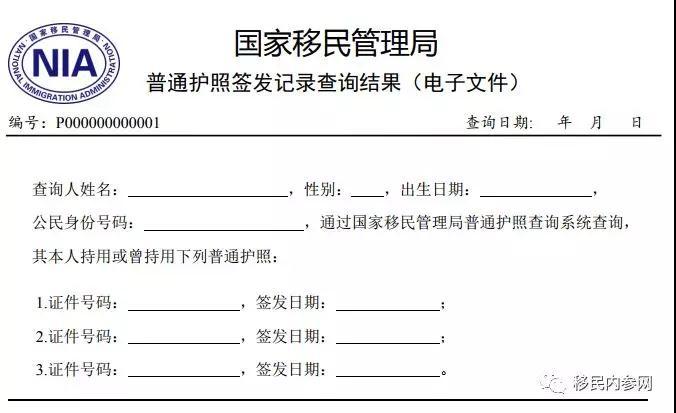 国家杏彩游戏平台官网管理局APP.jpg