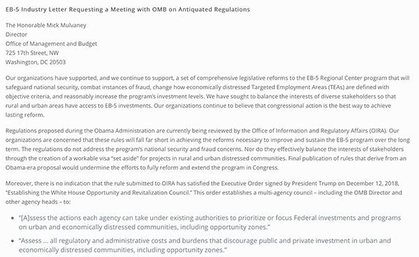 行业机构致函白宫,叫停移民局改革