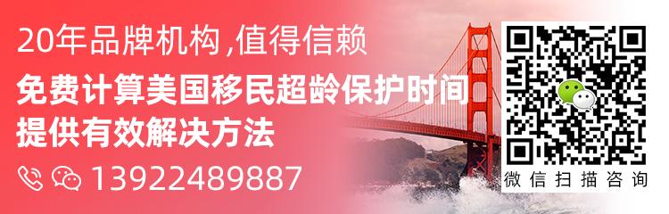 美成达F4美国亲属杏彩游戏平台官网超龄保护法服务介绍