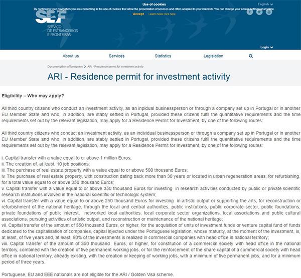 美成达葡萄牙35万欧元基金杏彩游戏平台官网项目重磅发布
