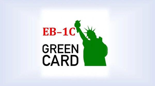 美国L1签证和EB1C移民对申请人职位要求的三年之一年规则详解