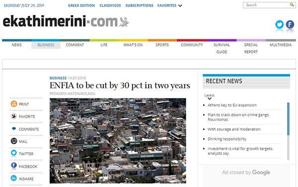 好消息!希腊房产税将减免30%