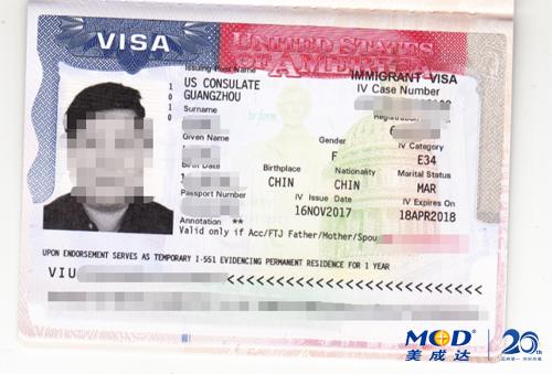恭喜L先生成功获得美国劳工签证