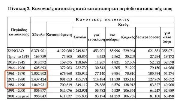 希腊 中国投资者1.jpg