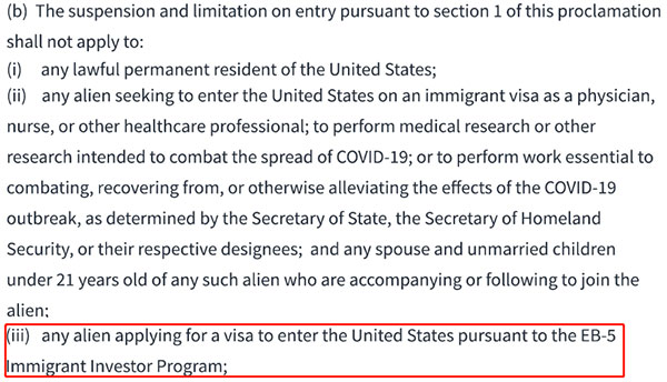 特朗普的60天移民禁令,EB-5不受影响