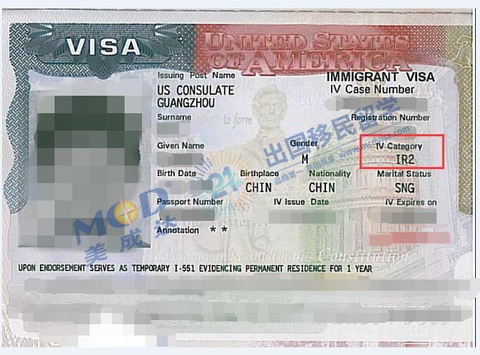 美国IR2签证