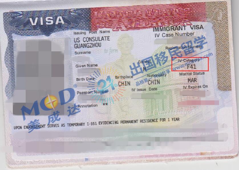 美国F4签证