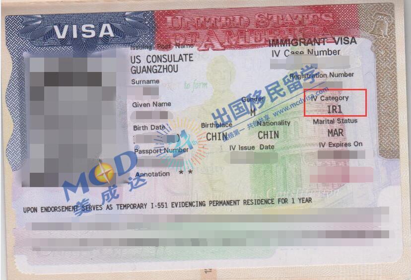美国IR1签证