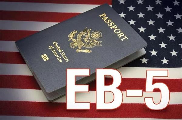 疫情期间,EB-5对于提振经济和创造就业机会的作用