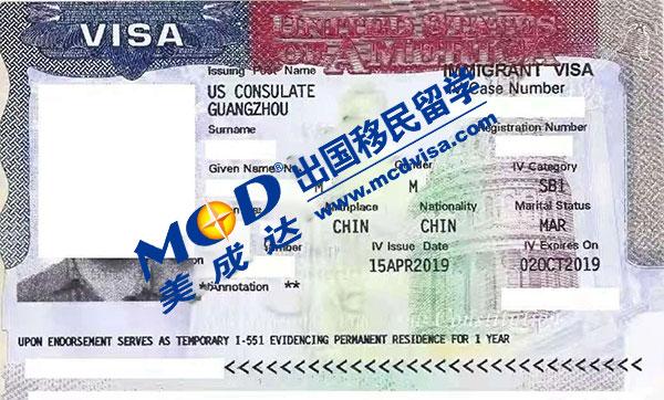 【案例分享】绿卡过期5年,回美证过期3年,SB-1签证申请成功