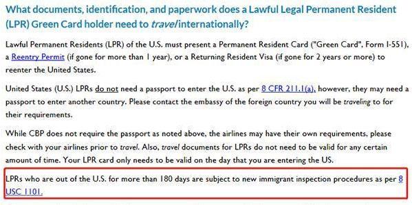 因疫情离开美国超过半年,绿卡身份会被取消吗?