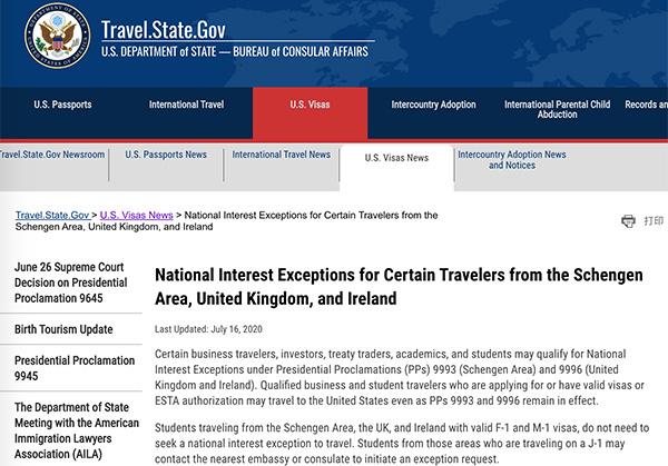 美国解除欧洲留学生入境禁令,中国也快了?