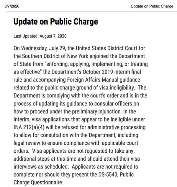公共负担新规被叫停,美国移民暂不用交DS5540与I944表