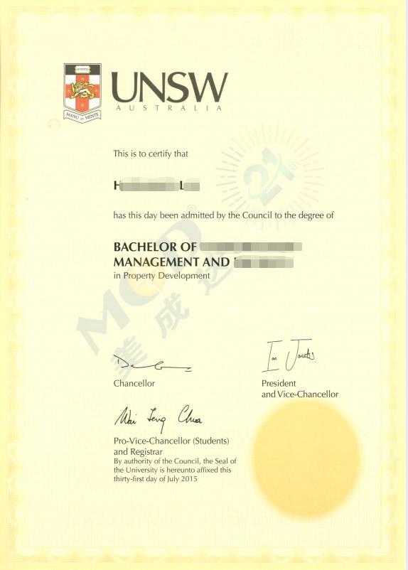澳洲新南威尔士大学毕业证