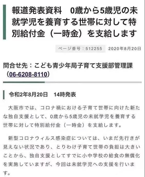 日本新首相上任,会有哪些新动作?
