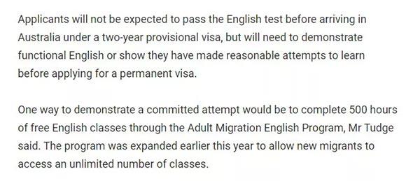 澳洲配偶移民签证预计2021年底实施担保人资格审查