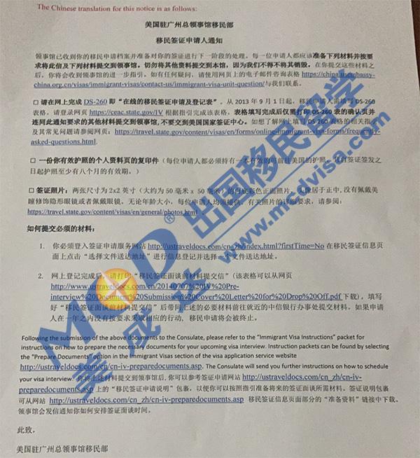 案例分享:恭喜美成达又一客户SB-1签证申请成功