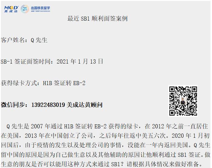 微信图片_20210119180138.png