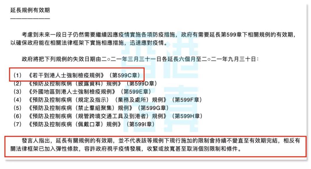 香港通关再次延期,IANG、优才、专才雷电竞app官网将面临过期?雷电竞app下载达帮您完成续签
