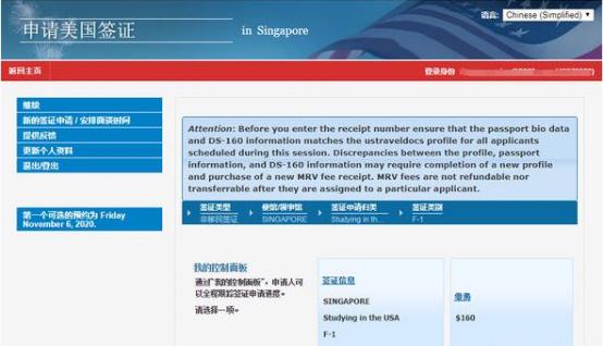 赴新加坡办理美国F1、B1B2雷电竞app官网或中转赴美攻略