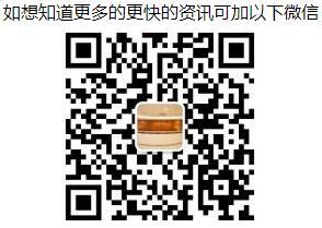 2066-08-08_113750.jpg